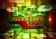 Islamabad Times News