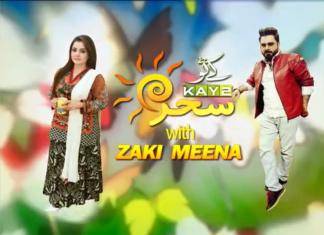 Kay2 Sehar With Zaki & Meena