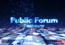 public forum peshawar