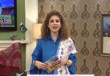 Kay2 Sehar With Mishi Khan