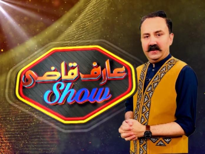 Arif Qazi Show