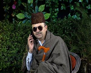 Malik Ka Farum
