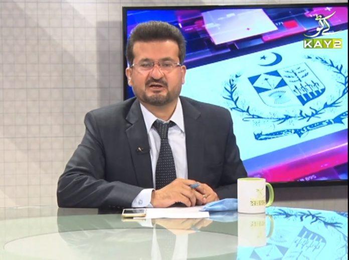 Straight Talk with Hanif-ur-Rehman & Rasheed Safi 29th June 2020 Kay2 TV